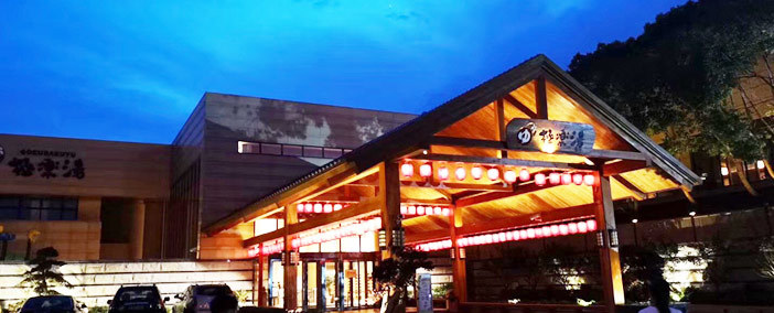 极乐汤川沙店正式启用爱奇艺正版电影