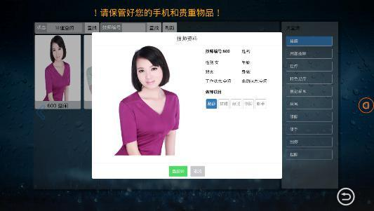 爱视Ainetv娱乐桑拿电视系统软件主要功能介绍