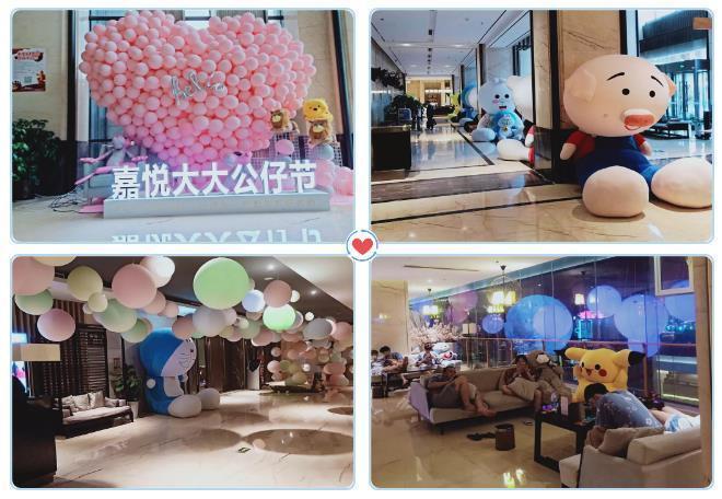 通视酒店智能电视成功签约宁波嘉悦城市度假温泉酒店