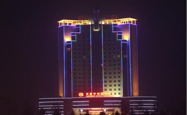 热烈祝贺我司代理同天贵中州国际饭店签约