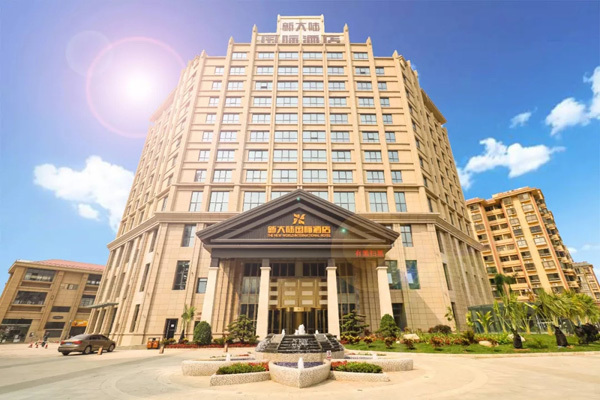 「酒店案例」元江新大陆国际酒店