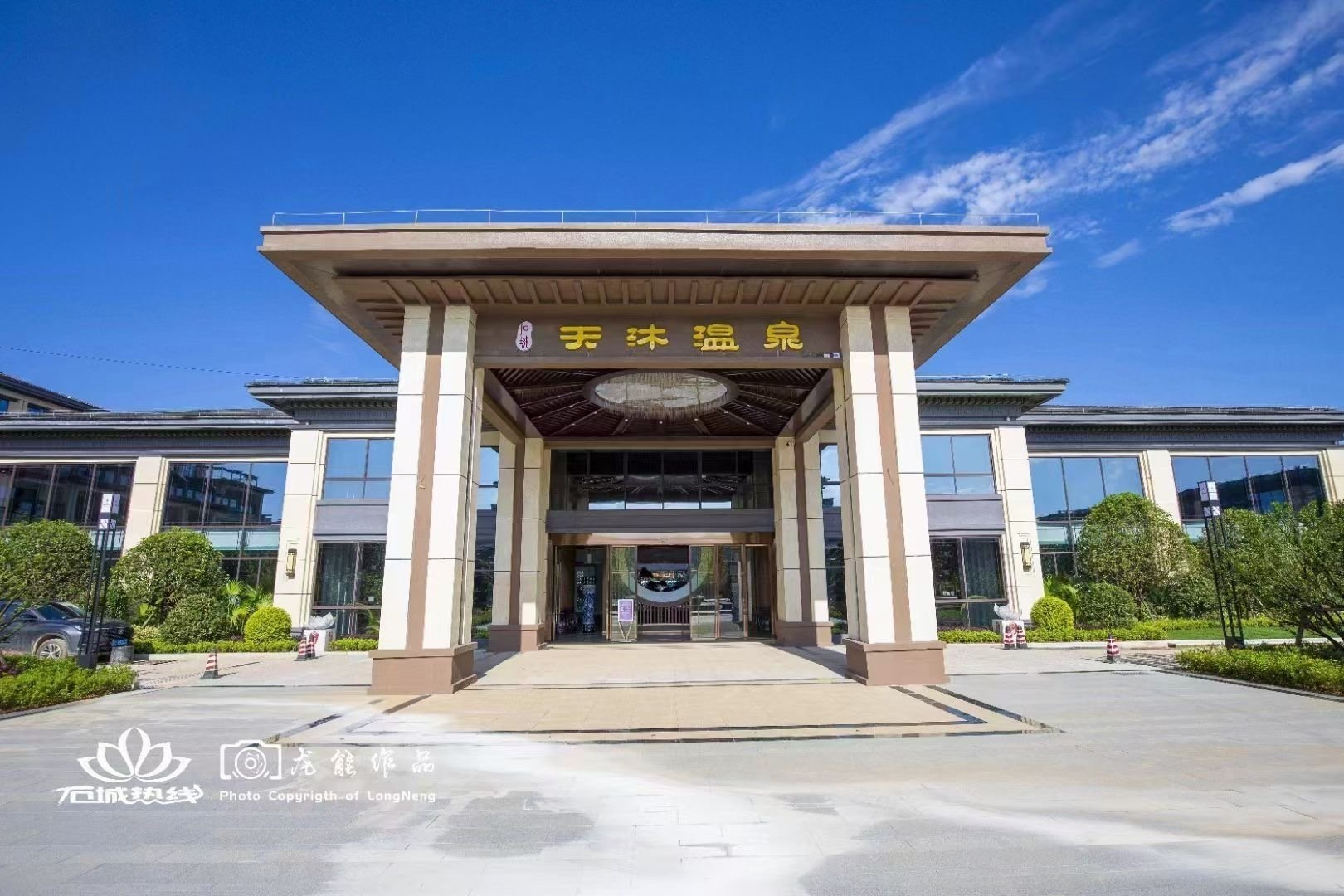 [案例]--赣州石城天沐温泉酒店盛大开业啦,可以开始躁动起来了!约起!